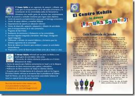 Guia de Januka Ashkenazi 1