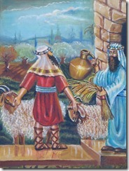 עבד עברי
