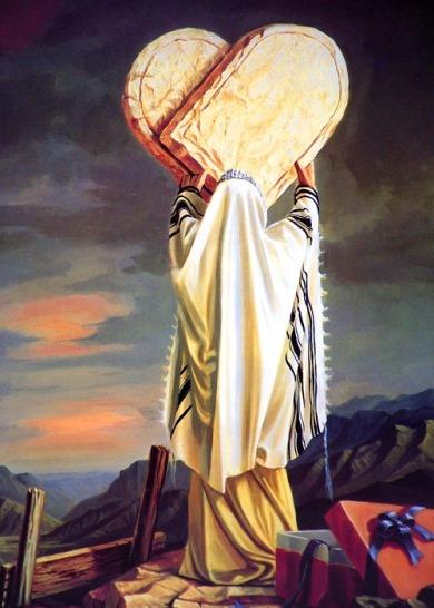 Moshe_Torah.jpg
