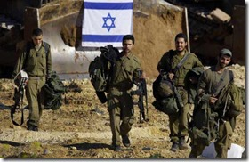 tzava_Israel