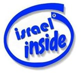israel-inside